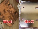 佛山廠家供應銅材清洗劑銅拋光劑