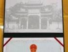 广西民族大学成人函授专科电子商务招生课程