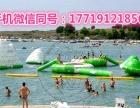 大型充气城堡;水上乐园;可移动的水上乐园;沙滩 池厂家直销