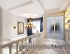 青岛装修城阳区山水嘉园温馨欧式风格展现惬意和浪漫的装修风格