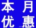 北京到杭州物流公司 专线 回程车 公路运输 放心安全