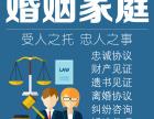 昭通女方起诉离婚诉状样本离婚律师询问