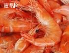 湛江特产.渔港1号.湛江海鲜加盟 礼品