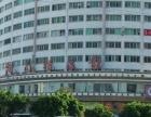 汇隆广场(海南特区报)308 平米写字楼 出租