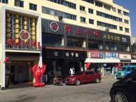 利群附近700平营业中餐馆转让