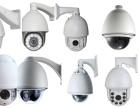 安防弱电系统集成 监控 防盗报警 楼宇对讲 门禁系统