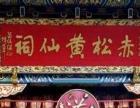香港澳门双飞6日游 沈阳机场起止