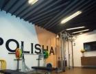 (个人)长宁盈利健身工作室转让Q