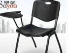 培训椅子(带写字板)