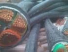 承德电线电缆回收