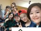 昆明韩语培训机构/昆明韩语培训学校珮文教育小班培训