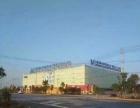 新合作国际商贸城,红星美凯龙家居生活品牌