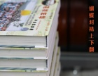珠海纪念册批量印刷 毕业纪念册套餐价格