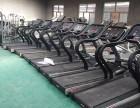 销售成套二手力健跑步机LifeFitness跑步机商用跑步机