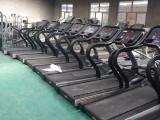 銷售成套二手力健跑步機LifeFitness跑步機商用跑步機