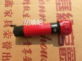 超强充电手电筒 LED电筒塑料电筒 5灯头照明验钞双用