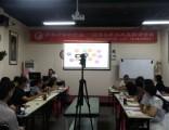 北京针灸培训-关东冷四针