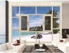 门窗十大品牌,佛山铝合金门窗,铝合金门窗代理