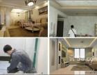 专业粉刷防腐 墙面刷新 刮大白 防水补漏 水电维修