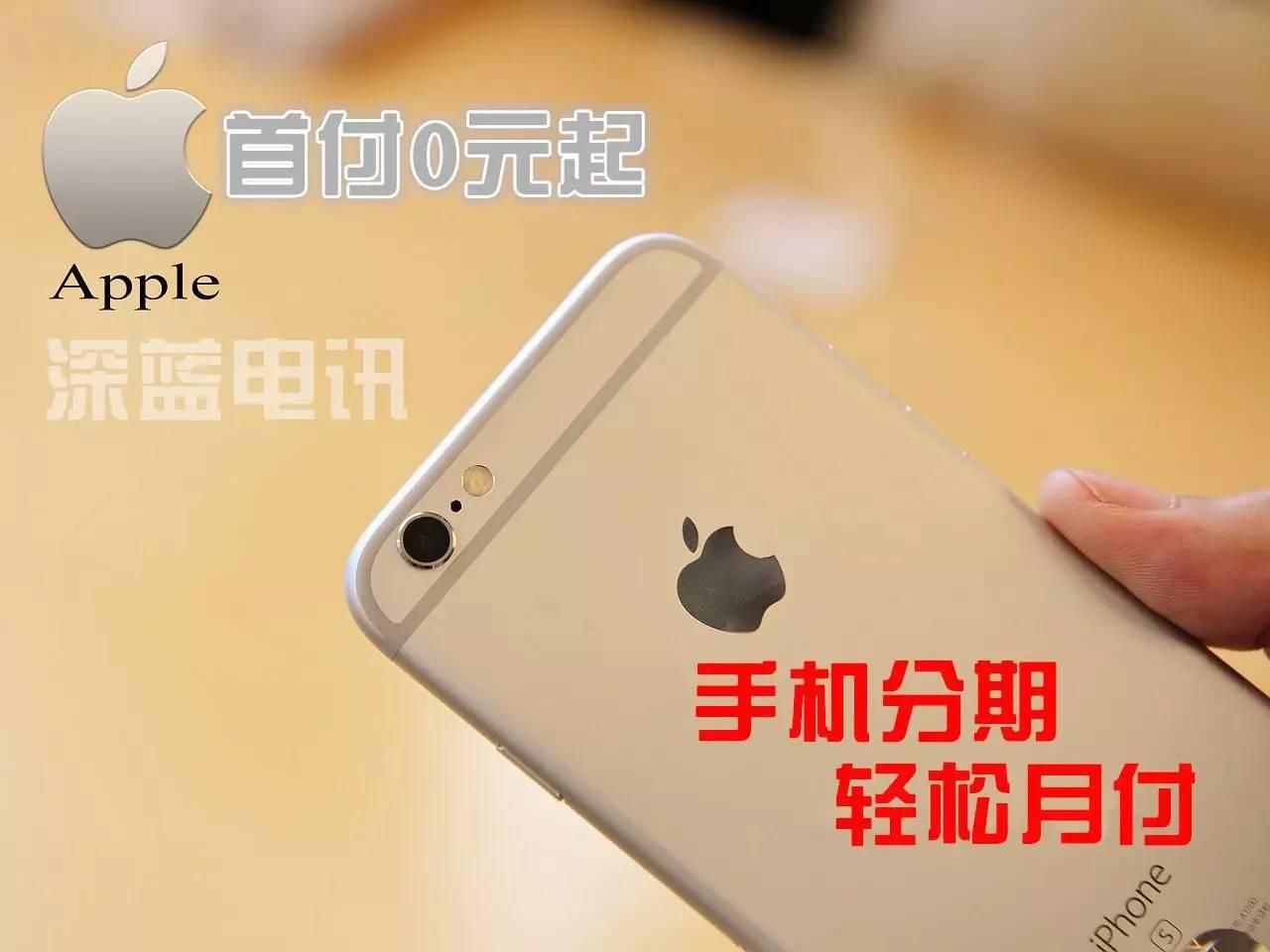 本店11月v全场,全场手机首付OPPO一概0手机苹果黑鲨小米和vivoz3图片