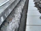 业务承接珠海各种新旧屋面,抗渗堵漏等各种堵漏工程