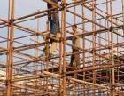 弘诚建材服务部丨脚手架钢管价格丨脚手架工