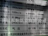 米黄道林纸 印刷纸书刊纸 高级纸 护眼纸