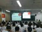 洛阳MBA考研精品班7月29日开班!不容错过