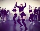 烟台哪有学舞蹈的,舞飞扬第五家校区烟台成人舞蹈 舞飞扬舞蹈