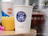 福建福州纸杯厂家 14盎司 加工定做各种热饮杯 冷饮杯 豆浆纸杯