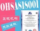 ISO9001质量管理体系三大体系证书办理