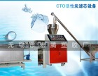 专业定制各种尺寸碳滤芯生产设备 碳棒滤芯设备 活性炭挤出设备