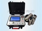 ty-06 地下溶洞观测成像仪