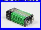 全新 9V 电池 测线仪 玩具等用 层叠方块电池  电脑配件批发