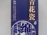 低价促销:洋河小青花柔和5年、淡雅十年酒