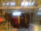 李沧利客来茶叶市场商铺转让 即可营业