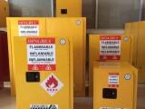 深圳正品防爆柜双开门铁皮柜化学用品放置柜危化品柜