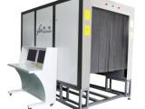 物流專用龍門架型安檢機 安檢設備重慶廠家直銷