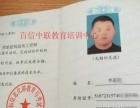 丹东智能楼宇管理师 弱电工程师 电气工程师培训考试