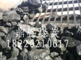 供应神木煤炭 工业煤 混煤 大块煤 原煤