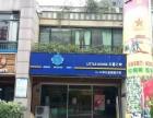 金阳医院旁门面270平年租21.6万卖340万
