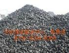 河东区煤炭配送,煤炭批发零售,免费送货