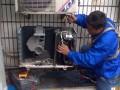 临沂兰山区空调拆装维修移机临沂空调维修