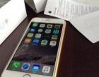 个人女诚出苹果 iPhone6 16GB 国行