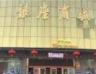 城市中心黄金地段 银座商城托管 独立70年产权商铺