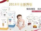 韩国自然花蕾纸尿裤总经销商 面向全国招代理