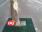 绿化树坑水篦子格栅 亳州玻璃钢生产厂家