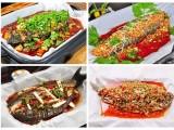 武汉纸上烤鱼培训-纸上烤鱼技术培训哪里学