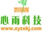 精美、专业、稳定、实惠的北京网站建设 独立设计