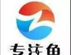 内蒙古专业办理商标注册 专利申请 各类资质